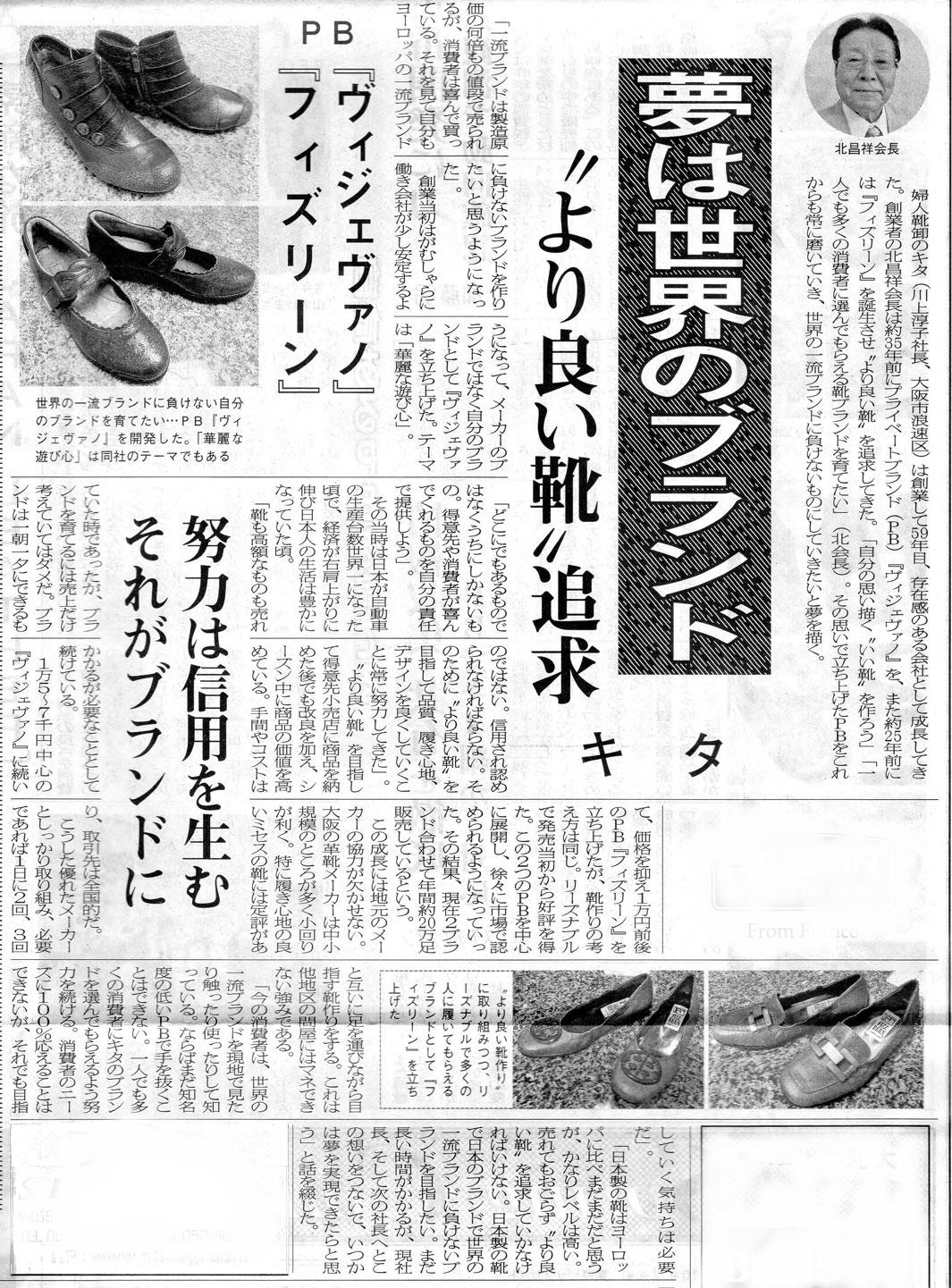 中日フォーラム20150941