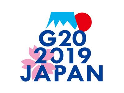 G20大阪サミット開催に伴うお知らせ